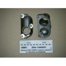 Крышка корпусов термостатов Д 260 МТЗ 1221 (пр-во ММЗ)