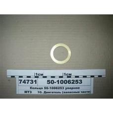Кольцо упорное (пр-во ММЗ)