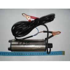 Насос топливоперекачивающий погружной электр. <ДК> 12В