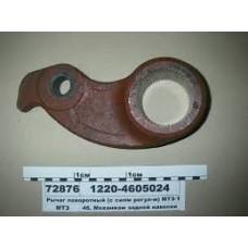 Рычаг поворотный МТЗ-1221(покупн. МТЗ)