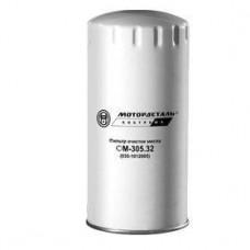 Фильтр масляный МТЗ (дв. Д-260) (пр-во Мотордеталь)